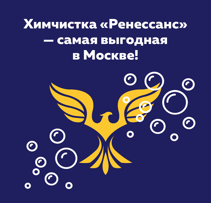 инфографика_выгода.png